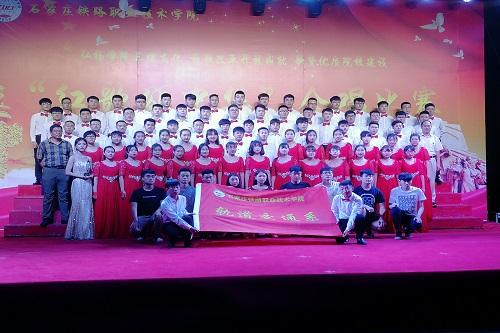 <br>  唱响红色 颂我中华